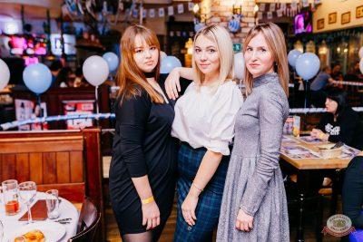 «Октоберфест-2019»: выбор Короля и Королевы. Закрытие фестиваля, 5 октября 2019 - Ресторан «Максимилианс» Челябинск - 40