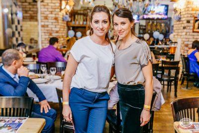 «Октоберфест-2019»: выбор Короля и Королевы. Закрытие фестиваля, 5 октября 2019 - Ресторан «Максимилианс» Челябинск - 44