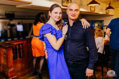 «Октоберфест-2019»: выбор Короля и Королевы. Закрытие фестиваля, 5 октября 2019 - Ресторан «Максимилианс» Челябинск - 47