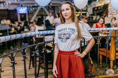 «Октоберфест-2019»: выбор Короля и Королевы. Закрытие фестиваля, 5 октября 2019 - Ресторан «Максимилианс» Челябинск - 49
