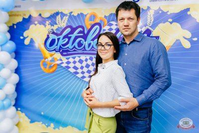«Октоберфест-2019»: выбор Короля и Королевы. Закрытие фестиваля, 5 октября 2019 - Ресторан «Максимилианс» Челябинск - 5