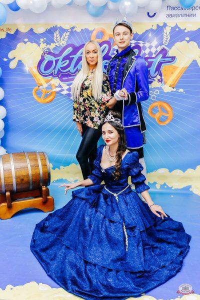 «Октоберфест-2019»: выбор Короля и Королевы. Закрытие фестиваля, 5 октября 2019 - Ресторан «Максимилианс» Челябинск - 6