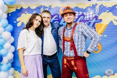 «Октоберфест-2019»: выбор Короля и Королевы. Закрытие фестиваля, 5 октября 2019 - Ресторан «Максимилианс» Челябинск - 8