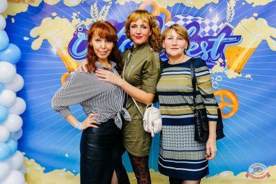 «Октоберфест-2019»: выбор Короля и Королевы. Закрытие фестиваля, 5 октября 2019 - Ресторан «Максимилианс» Челябинск - 9