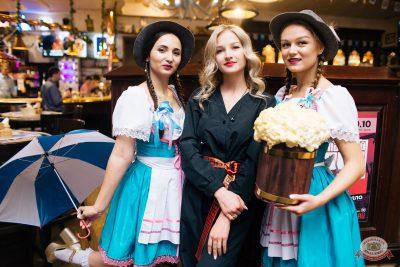 «Октоберфест-2019»: выбор пивной столицы, 4 октября 2019 - Ресторан «Максимилианс» Челябинск - 1