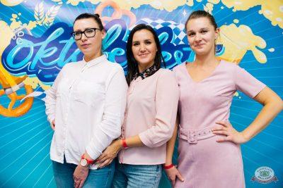 «Октоберфест-2019»: выбор пивной столицы, 4 октября 2019 - Ресторан «Максимилианс» Челябинск - 10