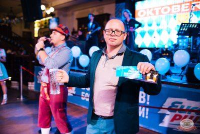 «Октоберфест-2019»: выбор пивной столицы, 4 октября 2019 - Ресторан «Максимилианс» Челябинск - 13