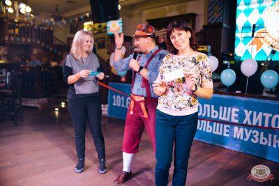 «Октоберфест-2019»: выбор пивной столицы, 4 октября 2019 - Ресторан «Максимилианс» Челябинск - 17