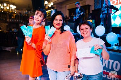«Октоберфест-2019»: выбор пивной столицы, 4 октября 2019 - Ресторан «Максимилианс» Челябинск - 22