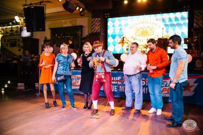 «Октоберфест-2019»: выбор пивной столицы, 4 октября 2019 - Ресторан «Максимилианс» Челябинск - 25