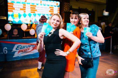«Октоберфест-2019»: выбор пивной столицы, 4 октября 2019 - Ресторан «Максимилианс» Челябинск - 27