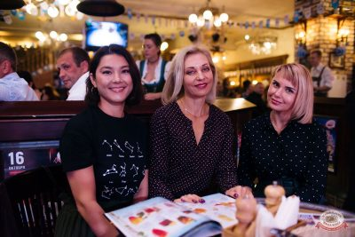 «Октоберфест-2019»: выбор пивной столицы, 4 октября 2019 - Ресторан «Максимилианс» Челябинск - 43