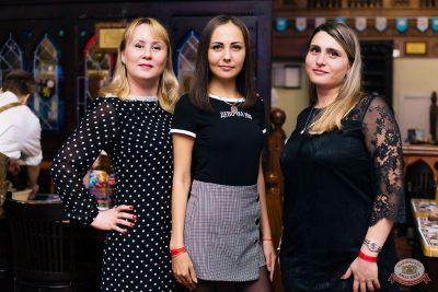 «Октоберфест-2019»: выбор пивной столицы, 4 октября 2019 - Ресторан «Максимилианс» Челябинск - 44