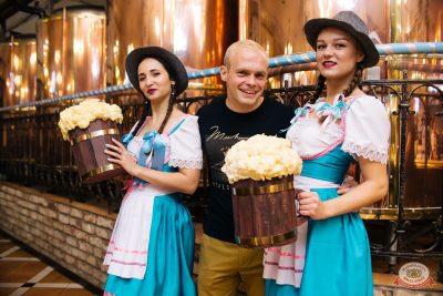 «Октоберфест-2019»: выбор пивной столицы, 4 октября 2019 - Ресторан «Максимилианс» Челябинск - 63