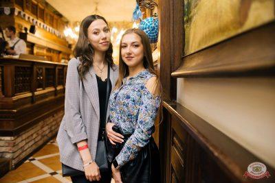 «Октоберфест-2019»: выбор пивной столицы, 4 октября 2019 - Ресторан «Максимилианс» Челябинск - 64