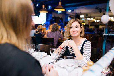 «Октоберфест-2019»: выбор пивной столицы, 4 октября 2019 - Ресторан «Максимилианс» Челябинск - 65
