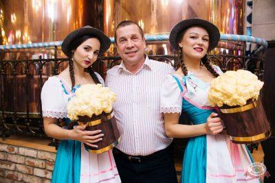 «Октоберфест-2019»: выбор пивной столицы, 4 октября 2019 - Ресторан «Максимилианс» Челябинск - 68