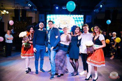 «Октоберфест-2019»: выбор пивной столицы и День именинника, 27 сентября 2019 - Ресторан «Максимилианс» Челябинск - 11