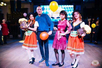 «Октоберфест-2019»: выбор пивной столицы и День именинника, 27 сентября 2019 - Ресторан «Максимилианс» Челябинск - 13