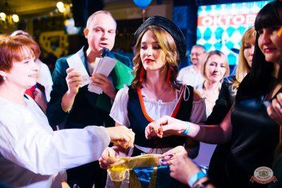 «Октоберфест-2019»: выбор пивной столицы и День именинника, 27 сентября 2019 - Ресторан «Максимилианс» Челябинск - 15