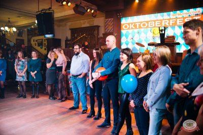 «Октоберфест-2019»: выбор пивной столицы и День именинника, 27 сентября 2019 - Ресторан «Максимилианс» Челябинск - 18