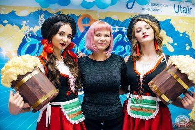 «Октоберфест-2019»: выбор пивной столицы и День именинника, 27 сентября 2019 - Ресторан «Максимилианс» Челябинск - 2