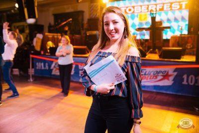 «Октоберфест-2019»: выбор пивной столицы и День именинника, 27 сентября 2019 - Ресторан «Максимилианс» Челябинск - 23