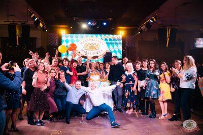 «Октоберфест-2019»: выбор пивной столицы и День именинника, 27 сентября 2019 - Ресторан «Максимилианс» Челябинск - 26