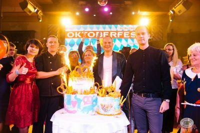 «Октоберфест-2019»: выбор пивной столицы и День именинника, 27 сентября 2019 - Ресторан «Максимилианс» Челябинск - 28