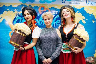 «Октоберфест-2019»: выбор пивной столицы и День именинника, 27 сентября 2019 - Ресторан «Максимилианс» Челябинск - 3