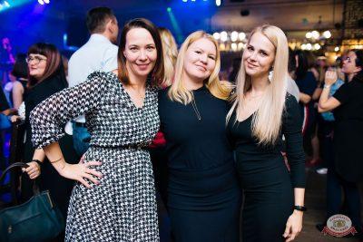 «Октоберфест-2019»: выбор пивной столицы и День именинника, 27 сентября 2019 - Ресторан «Максимилианс» Челябинск - 31