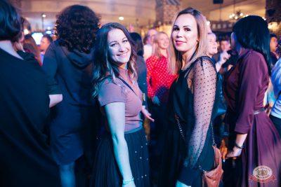 «Октоберфест-2019»: выбор пивной столицы и День именинника, 27 сентября 2019 - Ресторан «Максимилианс» Челябинск - 32