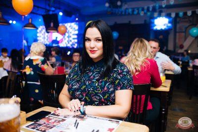 «Октоберфест-2019»: выбор пивной столицы и День именинника, 27 сентября 2019 - Ресторан «Максимилианс» Челябинск - 39