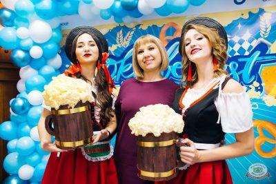 «Октоберфест-2019»: выбор пивной столицы и День именинника, 27 сентября 2019 - Ресторан «Максимилианс» Челябинск - 4