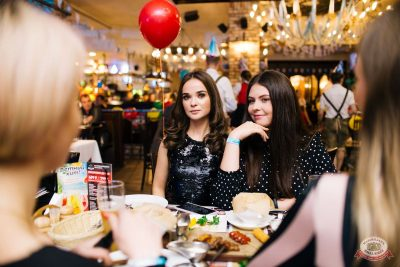 «Октоберфест-2019»: выбор пивной столицы и День именинника, 27 сентября 2019 - Ресторан «Максимилианс» Челябинск - 43