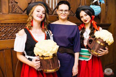 «Октоберфест-2019»: выбор пивной столицы и День именинника, 27 сентября 2019 - Ресторан «Максимилианс» Челябинск - 46