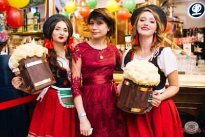 «Октоберфест-2019»: выбор пивной столицы и День именинника, 27 сентября 2019 - Ресторан «Максимилианс» Челябинск - 47