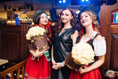 «Октоберфест-2019»: выбор пивной столицы и День именинника, 27 сентября 2019 - Ресторан «Максимилианс» Челябинск - 48