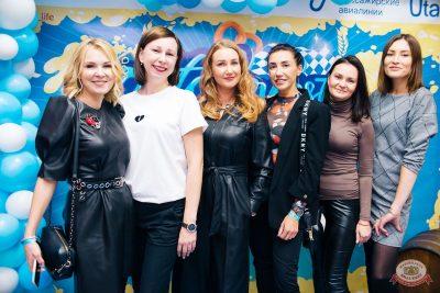 «Октоберфест-2019»: выбор пивной столицы и День именинника, 27 сентября 2019 - Ресторан «Максимилианс» Челябинск - 5