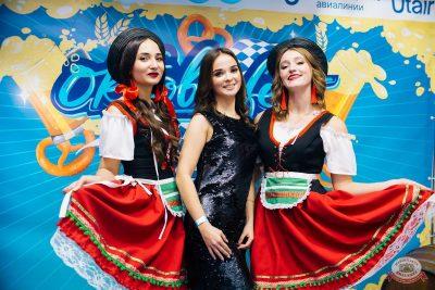 «Октоберфест-2019»: выбор пивной столицы и День именинника, 27 сентября 2019 - Ресторан «Максимилианс» Челябинск - 6