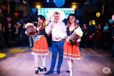 «Октоберфест-2019»: выбор пивной столицы и День именинника, 27 сентября 2019 - Ресторан «Максимилианс» Челябинск - 8