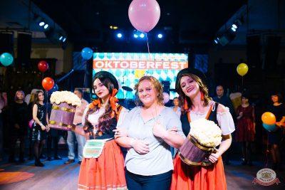 «Октоберфест-2019»: выбор пивной столицы и День именинника, 27 сентября 2019 - Ресторан «Максимилианс» Челябинск - 9