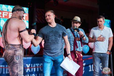 «Октоберфест-2021»: открытие. Выбор пивной столицы, 17 сентября 2021 - Ресторан «Максимилианс» Челябинск - 10