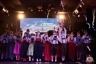 «Октоберфест-2021»: открытие. Выбор пивной столицы, 17 сентября 2021 - Ресторан «Максимилианс» Челябинск - 11