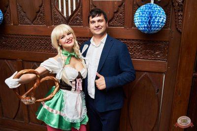«Октоберфест-2021»: открытие. Выбор пивной столицы, 17 сентября 2021 - Ресторан «Максимилианс» Челябинск - 14