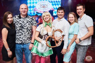 «Октоберфест-2021»: открытие. Выбор пивной столицы, 17 сентября 2021 - Ресторан «Максимилианс» Челябинск - 16