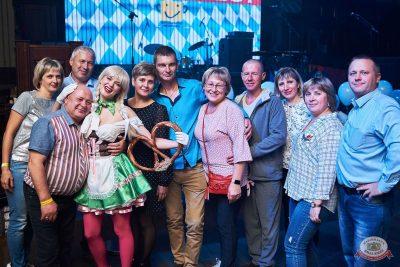 «Октоберфест-2021»: открытие. Выбор пивной столицы, 17 сентября 2021 - Ресторан «Максимилианс» Челябинск - 19