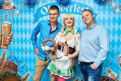 «Октоберфест-2021»: открытие. Выбор пивной столицы, 17 сентября 2021 - Ресторан «Максимилианс» Челябинск - 2
