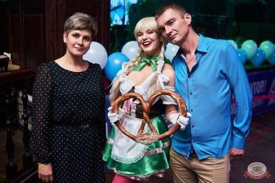 «Октоберфест-2021»: открытие. Выбор пивной столицы, 17 сентября 2021 - Ресторан «Максимилианс» Челябинск - 20