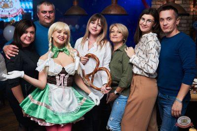 «Октоберфест-2021»: открытие. Выбор пивной столицы, 17 сентября 2021 - Ресторан «Максимилианс» Челябинск - 23